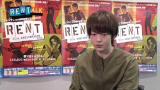 2012年に「レント」日本語版でロジャー役を務めた中村倫也のコメントが...