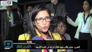 مصر العربية | المغرب.. منتدى يطالب بتقوية قطاع الزراعة في القارة الأفريقية