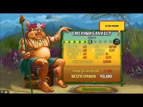 Игры Зума - играть бесплатно онлайн