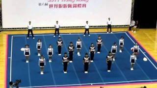 第六屆世界啦啦隊錦標賽 Cheer Mixed 日本隊