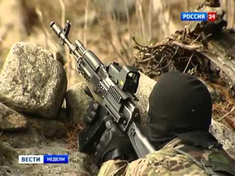 Новый российский спецназ