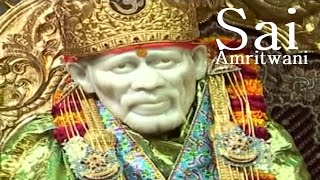Sai Amritwani Full Video Song By Anuradha Paudwal