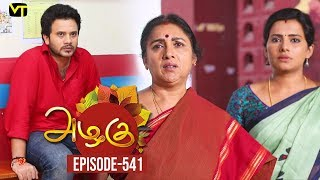 Azhagu - Tamil Serial   அழகு   Episode 541   Sun TV Serials   29 Aug 2019   Revathy   VisionTime