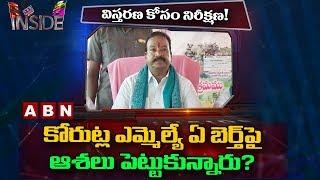 Korutla MLA Vidyasagar hopes his Name on Telangana Cabinet List   Inside