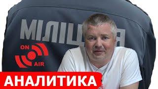 Аналитика по Бабарико, Тихановской, Цепкало. Беларусь Выборы