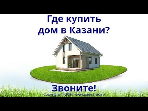 Квартира с отличным ремонтом, недорого! - YouTube