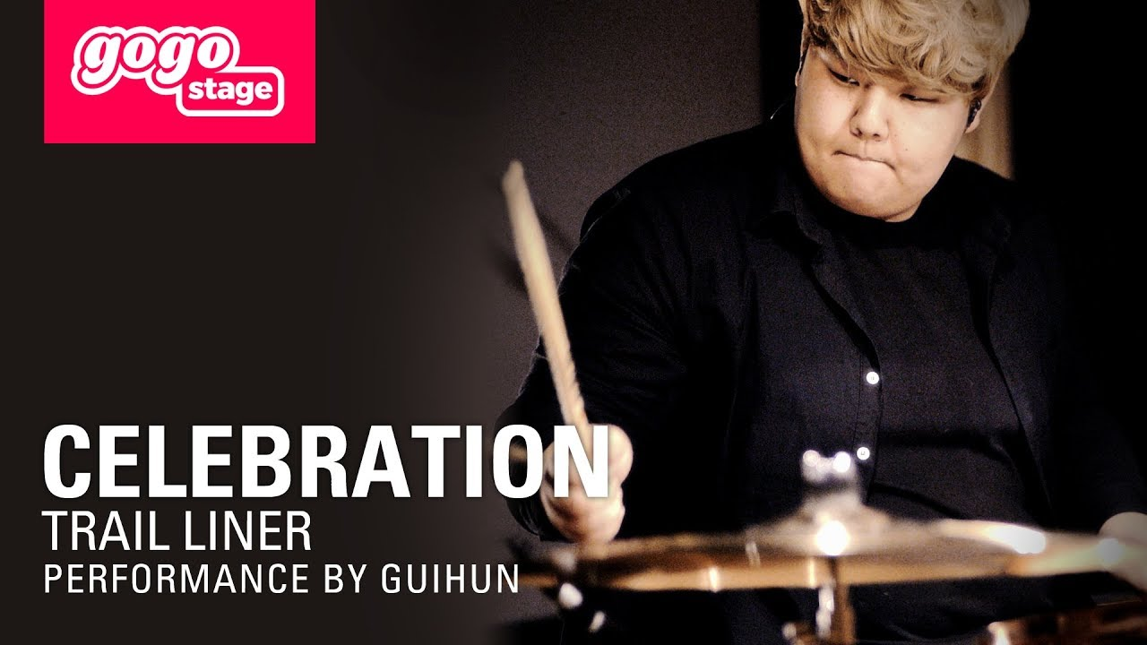 Trail liner celebration drum by guihun youtube for Ecksofa 3 00 m