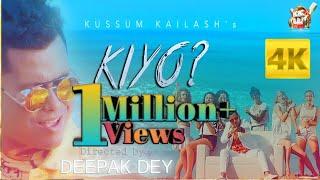Kiyo By Kussum Kailash || New Assamese Video Song 2020