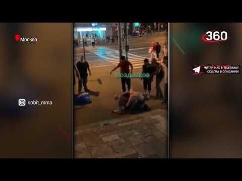 Вчера в Москве таджики избили вооруженных скинхедов