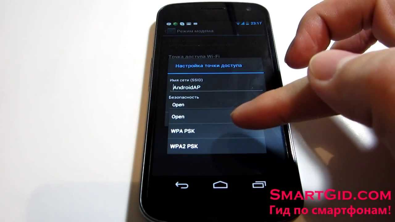 bc77e588f715f Как настроить интернет на андроиде - YouTube