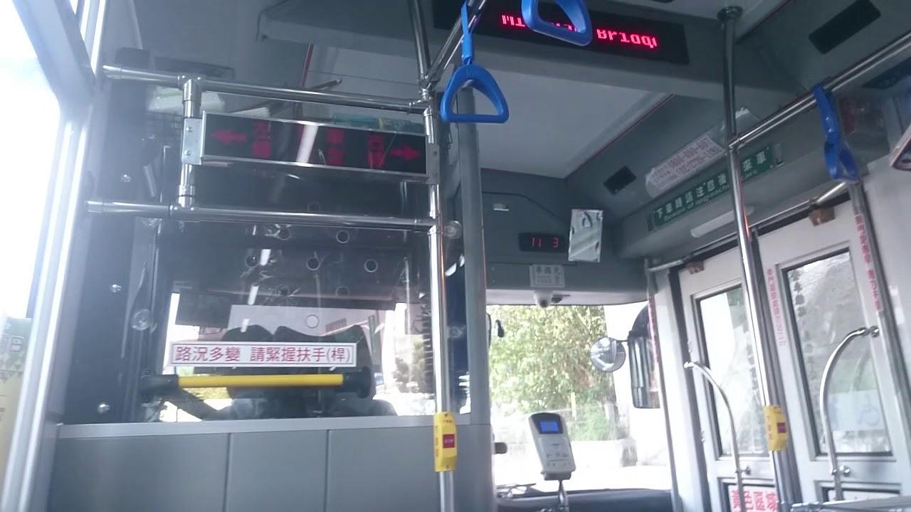 三重客運 市區公車 617路線往泰山康寧醫院到民權建國路口 - YouTube
