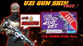 UZI Gun skin ప్రతి ఒక్కరికీ free గా ఇస్తున్నారు    How to get free UZi Gun skin free in free fire