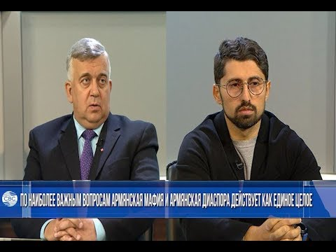 По важным вопросам армянская мафия и армянская диаспора действует как единое целое