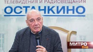 МАСТЕР-КЛАСС Владимира Познера в МИТРО