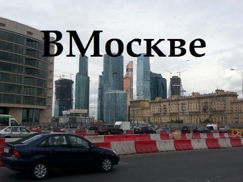 Кем работать в Москве