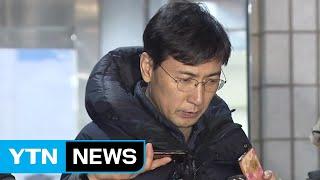 안희정, 출석 땐 언급 않다가, 조사 후엔 사과...이유는? / YTN