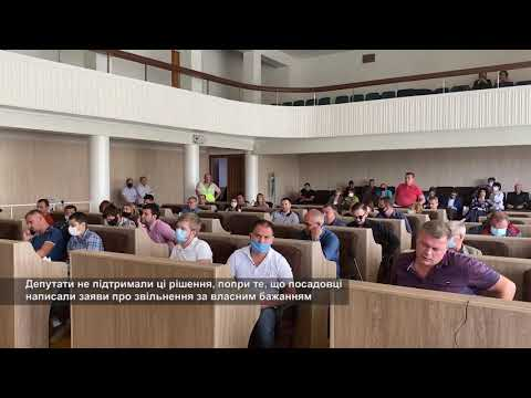 Телеканал АНТЕНА: Черкаська міськрада не проголосувала за звільнення Нищика та Бордунос
