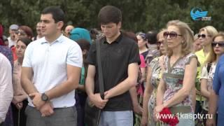 День памяти и скорби в Каспийске