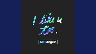 I Like U Too