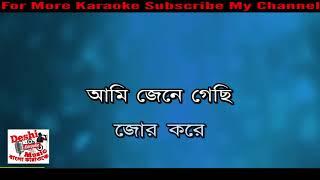 Jor Kore Valobasa Hoyna Karaoke With Lyrics | Monir Khan | Bangla Karaoke | Deshi Karaoke