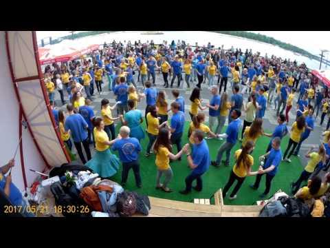 International day RUEDA de Casino in Ukraine-2017