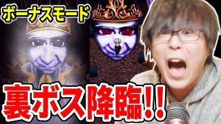 【青鬼3】ぐっち、絶叫!鬼ムズの新ステージで千手青鬼を攻略せよ!!