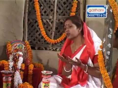 Sri Sri Lakhidevir Bratakatha(Part-01)