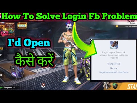 Free Fire Facebook Login Problem How To Solve Facebook Login Problem Free Fire Login Problem Youtube