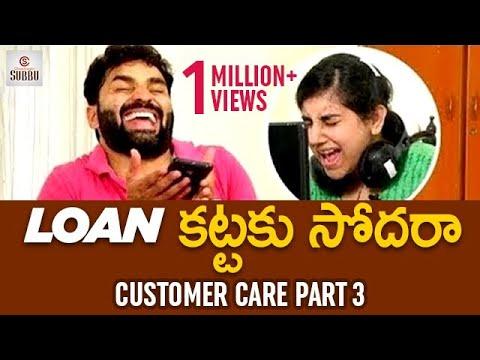 Customer Care Funny Conversation | Latest Telugu Comedy Videos | Chandragiri Subbu | Amrutha
