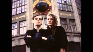 The Shamen - Lightspan(Live 1991)