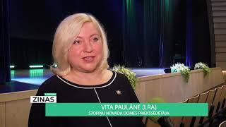 Latvijas ziņas (29.07.2020.)