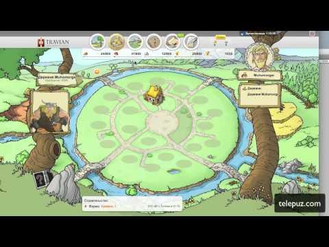 онлайн игра в браузере травиан