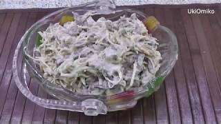 Салат с сыром-косичкой и языком