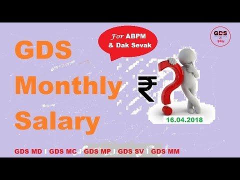 GDS Monthly Salary for Assistant BPM & Dak Sevak