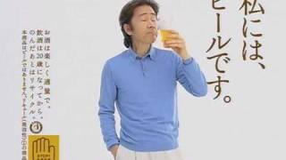 田村正和2010年1月 - Sapporo啤酒快速人氣篇CM From Official Site 今回...