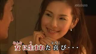 いのちの愛(麗珠)〜MUROカラオケレッスン