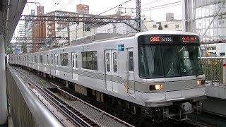 東京メトロ日比谷線03系第36編成当駅止まり 中目黒駅入線