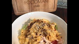 Салат с яичными блинчиками и куриным филе: рецепт от Foodman.club