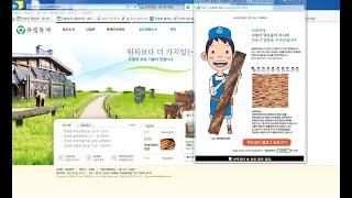 유림목재 홈페이지 새로운 이용안내문 게시 기획 _ YO…