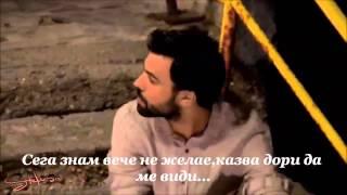 Гръцко 2013 Pantelis Pantelidis Eixa Kapote Mia Agapi Имах Някога Любов