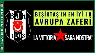 Beşiktaş'ın En Unutulmaz 10 Avrupa Zaferi  ● Top 10