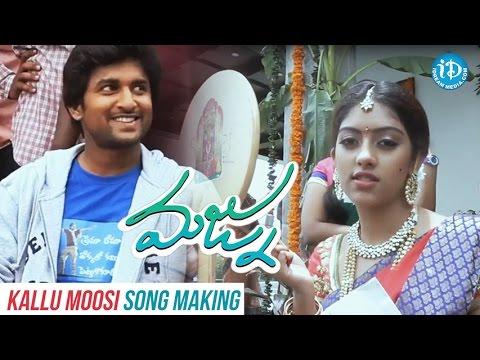 Nani's Majnu Kallu Moosi Song Making   Nani   Anu Emmanuel   Priya Shri