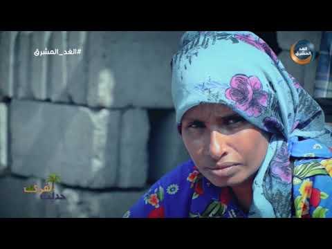 حديث القرى | منطقة القطابة.. ملجأ المواطنون من بطش مليشيا الحوثي..الحلقة الكامل