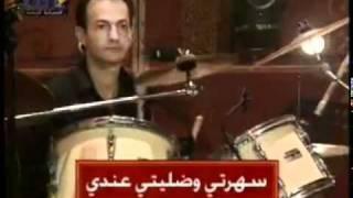wael kfoury maghroura - وائل كفوري مغرورة