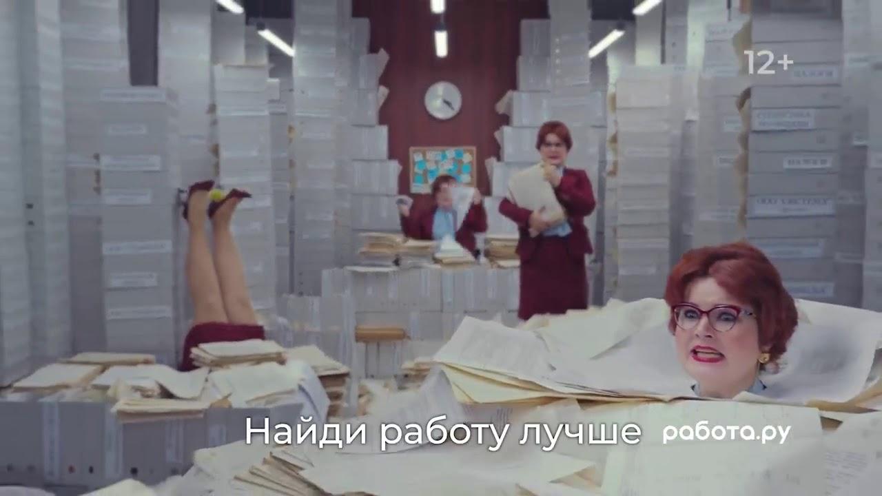 Девушка в рекламе работа ру модельное агенство устюжна