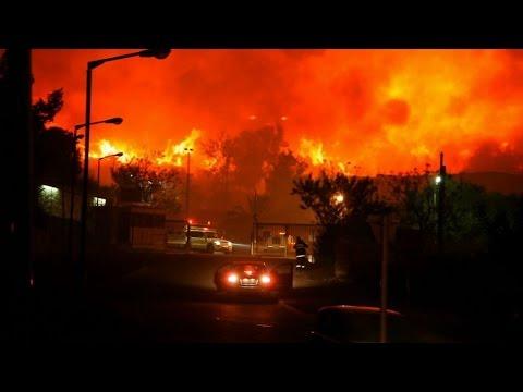 FIRE IN IZRAEL - MOTO WAZUKA IZRAEL