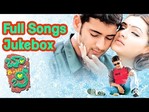 Bob బాబీ Movie  Full Songs Jukebox  Mahesh babu, Aarthi agarwal