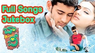 Bobby (బాబీ) Movie || Full Songs Jukebox || Mahesh babu, Aarthi agarwal