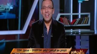 شاهد. أمريكيون من أصول مصرية يقودون مظاهرة ضد ترامب بالطبلة