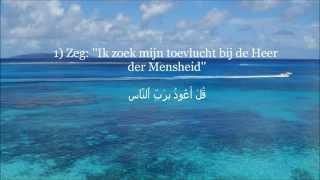Surah Al Naas Luhaidan Nederlandse vertaling